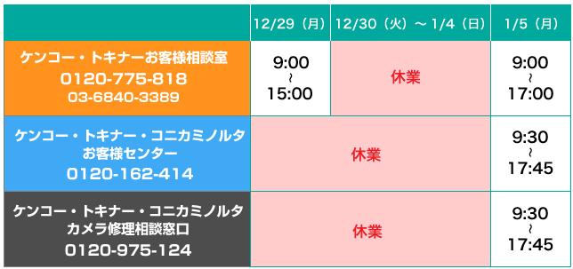 2014-2015_close.jpg