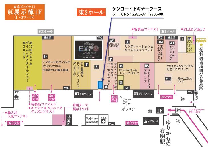 2015giftmap.jpg