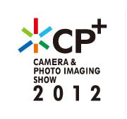 CPplus_logo_color_white.jpg