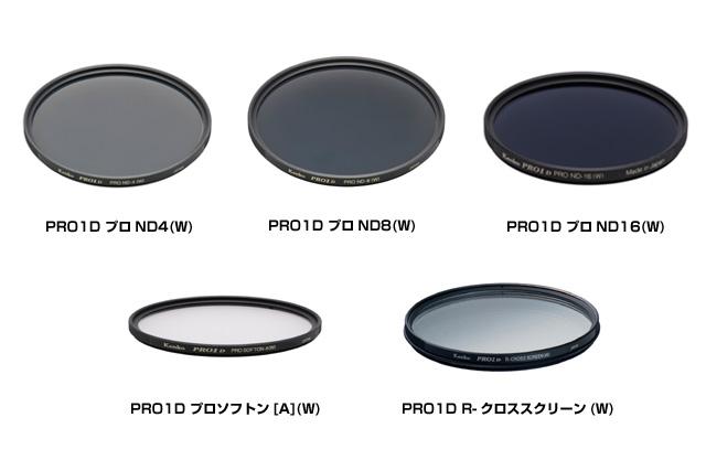 PRO1D_82mm.jpg