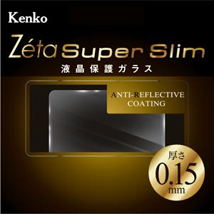 SuperSlim_PK_300_300x300.jpg