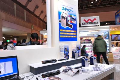 gift2011_3.jpg