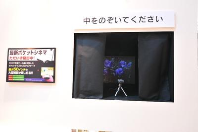 gift2011_7.jpg
