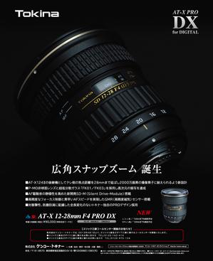 atx1228_capa_ol.jpg
