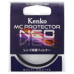 mc_neo_pkg.jpg