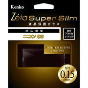表面硬度9H超の「Zéta Super Slim液晶保護ガラス」にニコンD5、D500および富士フイルムX-Pro2用を追加