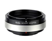 コンタックス/ヤシカレンズ・キヤノンFDレンズを各種ミラーレスカメラへ装着可能にするアダプターを発売