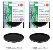 撥水・撥油仕様のNDフィルター「PRO1D Lotus ND」に、高濃度タイプのND32とND64を追加