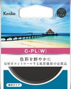 お求めやすい価格帯のPLフィルターを薄枠仕様にしてリニューアル。「C-PL(W)」および「PL(W)」を発売。