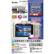 キヤノン「EOS M5」用、オリンパス「PEN E-PL8」用など4種の液晶保護プロテクターを発売