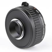 監視カメラなどのCマウントカメラに、ニコンFレンズを取付可能にする「Cマウントアダプター ニコンF用」発売
