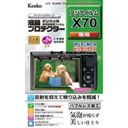 富士フイルム X-Pro2 用、X70用の液晶保護プロテクターを発売