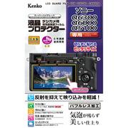 キヤノン EOS 80D用、ソニー α6300用などの液晶保護プロテクターを発売