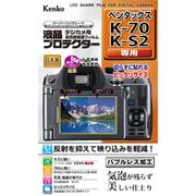 ペンタックス K-70に対応する液晶保護フィルム「液晶プロテクター ペンタックス K-70 / K-S2 用」発売