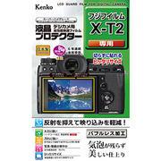 富士フイルム X-T2 に対応する液晶保護フィルム「液晶プロテクター 富士フイルム X-T2 用」を発売