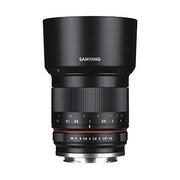 開放F値1.2のミラーレス向け交換レンズ「SAMYANG 50mm F1.2 AS UMC CS」の販売を7月22日より開始