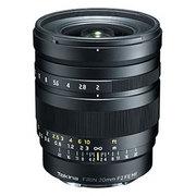 FíRIN 20mm F2 FE MF 発売日および希望小売価格決定のお知らせ