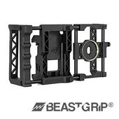 スマートフォン動画撮影のためのリグシステム「Beastgrip Pro」発売のお知らせ