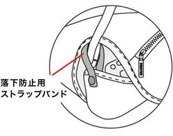 mamoru-cameracover_img03.jpg