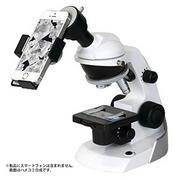 スマートフォン撮影が可能なモデルを含む、顕微鏡3製品の販売を開始いたします