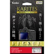 硬度9H以上の液晶保護ガラス「KARITES(カリテス)」に、キヤノンEOS 7D Mark II 用、富士フイルム X-T20 用などを追加