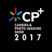 CP+2017にて発表・展示予定の主な新製品のご紹介