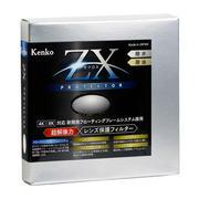 超高解像に特化した新世代フィルター、「ZX[ゼクロス]プロテクター」の大口径サイズを発売