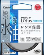 撥水・撥油機能を備えて進化した高透過率レンズ保護フィルター「PRO1D Lotus プロテクター」を発売