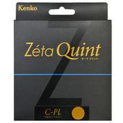 衝撃や汚れに強い円偏光フィルター「Zéta Quint C-PL」を発売します
