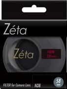 最高級NDフィルター「Zéta ND4」「Zéta ND8」に82mm径を追加