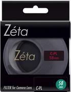 「Zéta ワイドバンド C-PL」に37~46mm径の小口径サイズを追加
