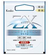 高解像に特化した「ZX プロテクター」に、高強度ジュラルミンを使用した小口径タイプ「ZX プロテクター SLIM」が登場