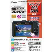 キヤノン EOS M6 用、EOS 9000D 用、EOS Kiss X9i 用の液晶保護フィルムを発売