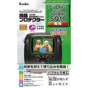 ソニーα9用、富士フイルム instax SQUARE SQ10用、キヤノン PowerShot SX730HS用の液晶保護フィルムを発売