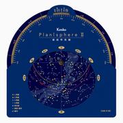 星座早見盤 PlanisphereⅡ発売のお知らせ