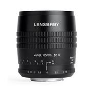 焦点距離85mm・F1.8のソフトレンズ、「Velvet 85」を9月8日に発売いたします