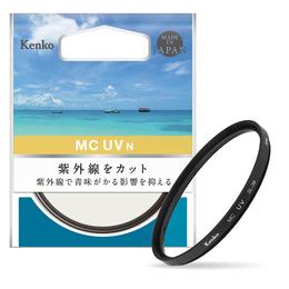 UV_N_pc_filter.jpg