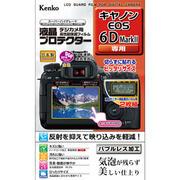 キヤノン EOS 6D MarkⅡ 用、EOS Kiss X9 用の液晶保護フィルムを発売