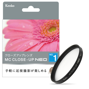 c-up_neo_no1_pc+filter.jpg