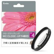 レンズに取り付けて手軽に近接撮影を可能にする「MCクローズアップ NEO」を発売いたします