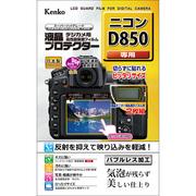 ニコン D850に対応する液晶保護フィルムを発売いたします