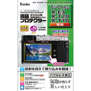 オリンパスOM-D E-M10 Mark II、富士フイルム X-E3、カシオ EXILIM EX-ZR4100用の液晶保護フィルムを発売