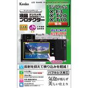 オリンパスOM-D E-M10 Mark III、富士フイルム X-E3、カシオ EXILIM EX-ZR4100用の液晶保護フィルムを発売