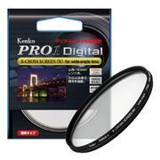 広角レンズに向けた新設計のクロスフィルター「PRO1D R-クロススクリーン(W) for wide-angle lens」発売