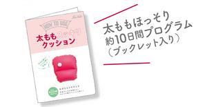 4961607438268_book.jpg