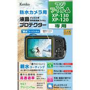 親水コーティングを施した「防水カメラ用 液晶プロテクター〈親水タイプ〉」に、富士フイルム XP130/XP120 用を追加