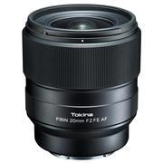 FíRIN 20mm F2 FE AF 発売日および希望小売価格決定のお知らせ