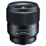 オートフォーカス(AF)撮影に対応した、ソニーEマウント用大口径広角単焦点レンズ「FíRIN 20mm F2 FE AF」を発表