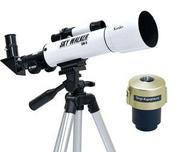 天体望遠鏡SKY WALKER SW-0およびMEADE AZM-90それぞれに、デジアイピースDXをセットしたモデルを発売