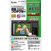 カメラの液晶画面を保護する「液晶プロテクター」に、キヤノン PowerShot SX740HS / SX730HS用、フジフィルムXF10用を追加